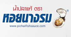 Oyster Brand Fish Sauce