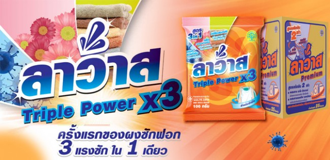 Powder detergent Liquid detergent